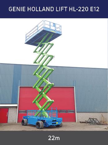 Holland Lift HL-220 E12